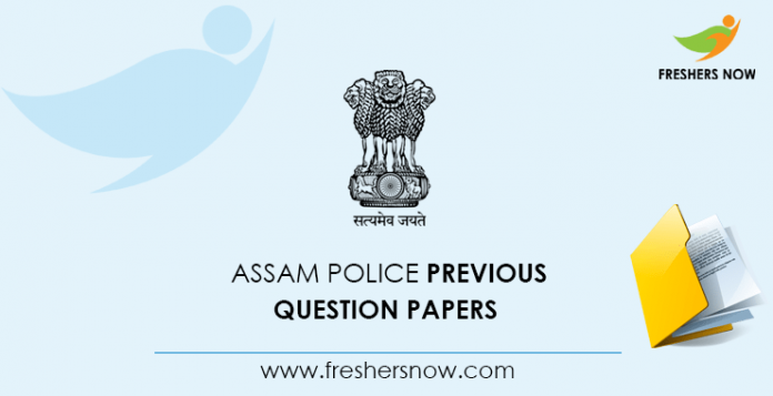 Assam Police Wireless Operator Previous Question Papers