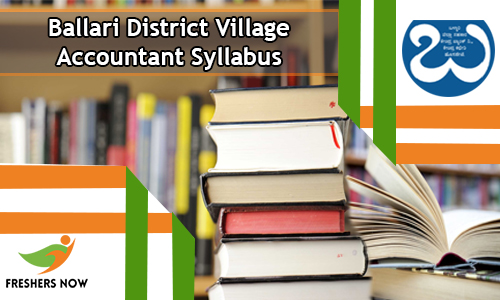 Ballari District Village Accountant Syllabus