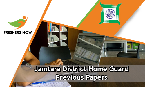 Jamtara District Home Guard Previous Papers