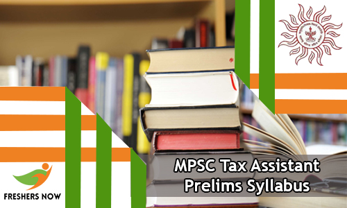 MPSC Tax Assistant Syllabus