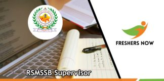 RSMSSB Supervisor Previous Papers