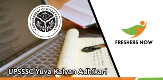 UPSSSC Yuva Kalyan Adhikari Previous Papers