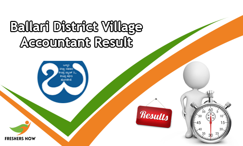 Ballari District Village Accountant Result
