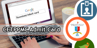 CETPPMC Admit Card