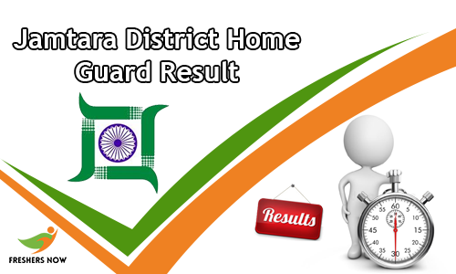 Jamtara District Home Guard Result