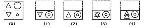 Paper Folding Ques Image 8