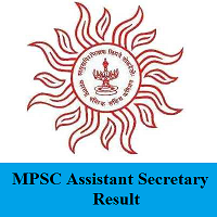 MPSC Assistant Secretary Result