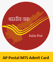 AP Postal MTS Hall Ticket 2019