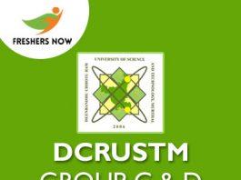 DCRUSTM Group C D Admit Card