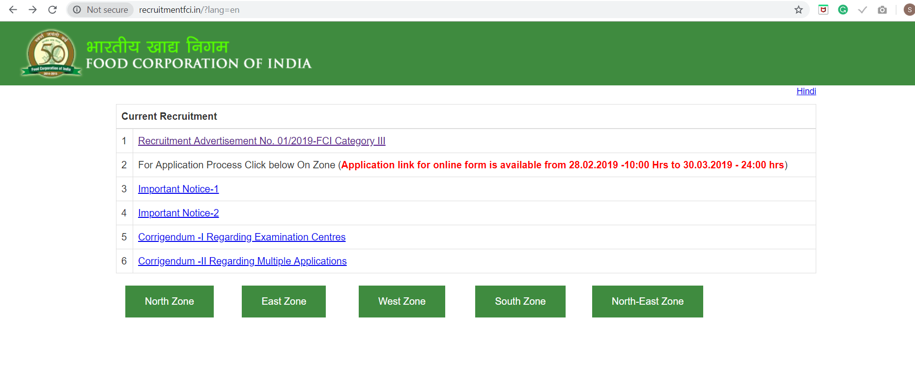 FCI Recruitment Date Extension