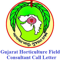 Gujarat Horticulture Field Consultant Call Letter