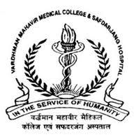 VMMC Nursing Officer Admit Card 2019