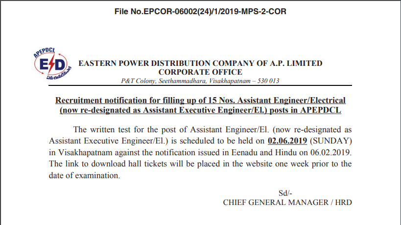 APEPDCL Exam Date