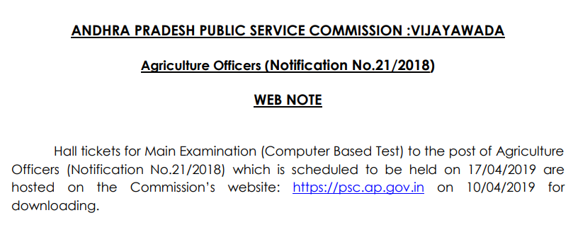 APPSC AO Exam Notice