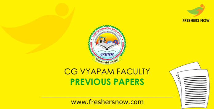 CG Vyapam Faculty Previous Papers