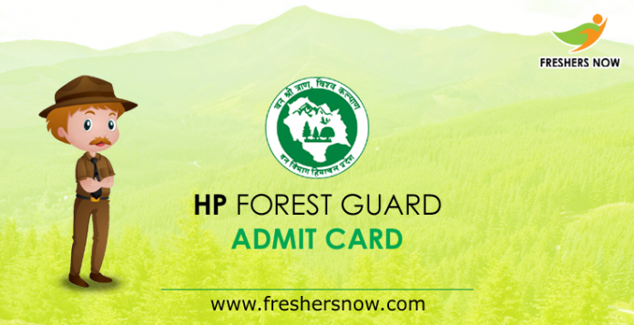 HP Forest Guard Admit Card 2019