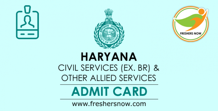 Haryana Civil Services & Other Allied Services Admit Card 2019