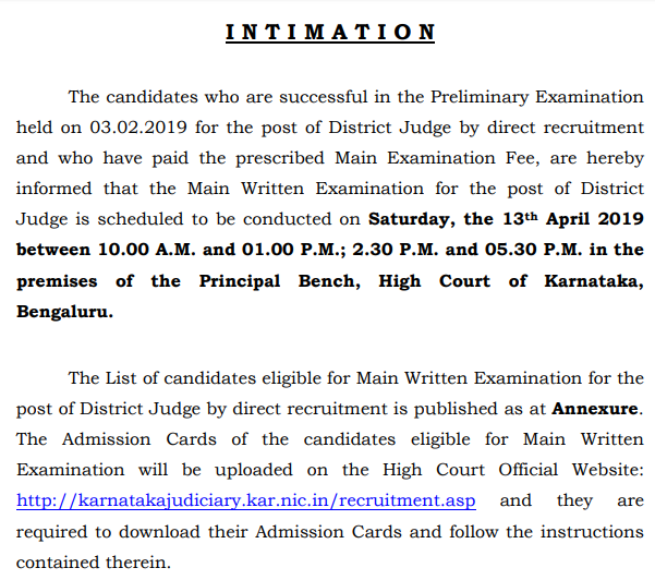 KHC DJ Exam Notice