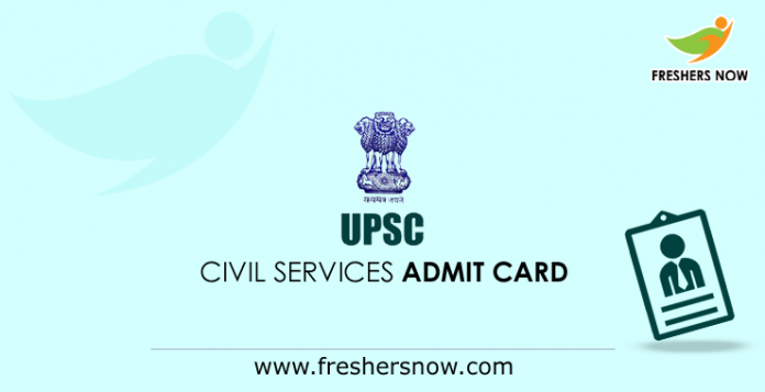 UPSC Civil Services Admission Card