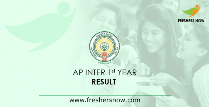 AP Inter 1st Year Result 2019