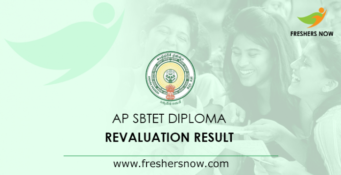AP SBTET Diploma Revaluation Result 2019
