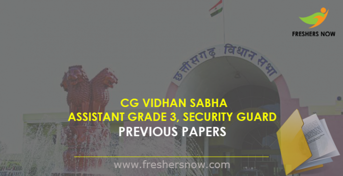 CG Vidhan Sabha Previous Papers