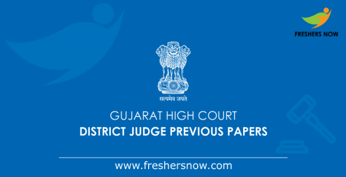 Gujarat High Court District Judge Previous Papers