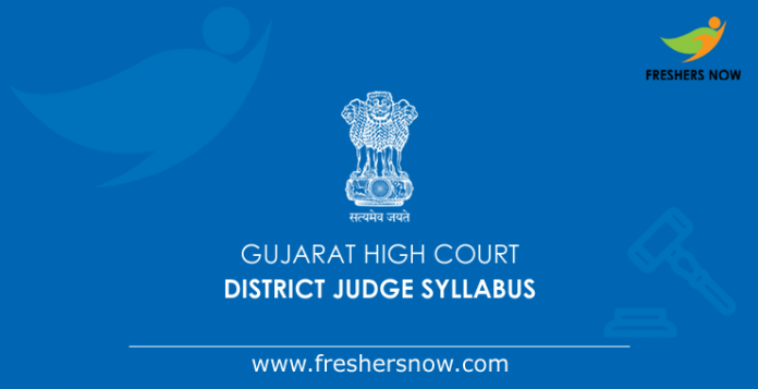 Gujarat High Court District Judge Syllabus