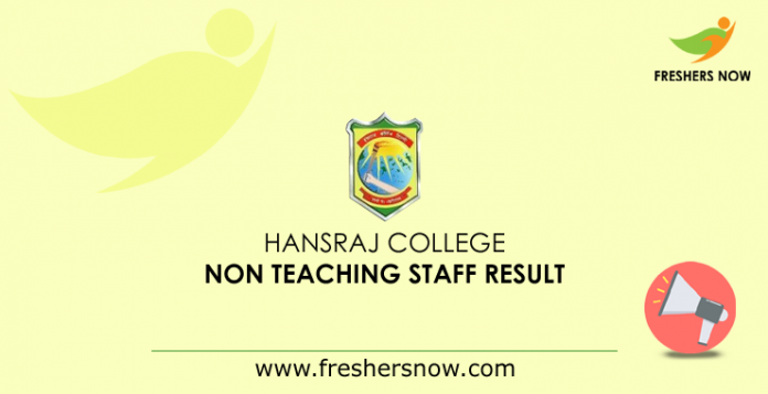 Hansraj College Non Teaching Staff Result 2019 OUT - Cut Off