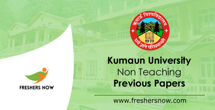 Kumaun University Non Teaching Previous Papers