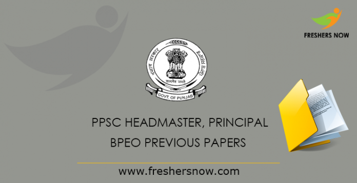 PPSC Previous Papers