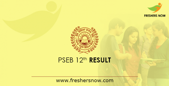 PSEB 12th Result 2019 Released | Punjab Board 12th Class Results