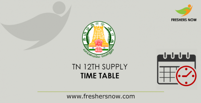 TN 12th Supplementary Time Table 2019