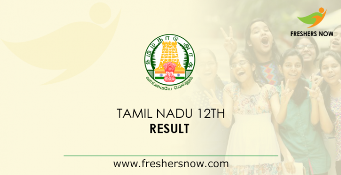 TN Board 12th Result 2019