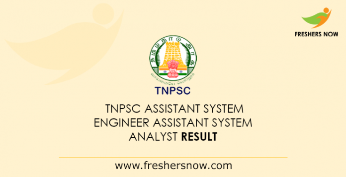 TNPSC Assistant System Engineer Result 2019