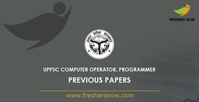 UPPSC Computer Operator Previous Papers