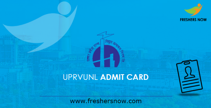 UPRVUNL Admit Card 2019