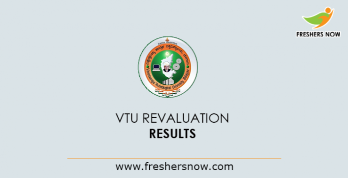 VTU Revaluation Results 2019 | B E/ B Tech (CBCS & Non-CBCS)