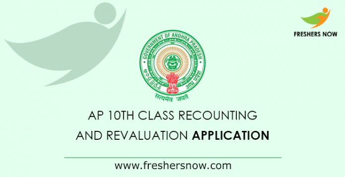 AP 10th Recounting & Revaluation 2019 - Application Form, Dates