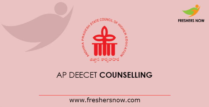 AP DEECET Counselling 2019