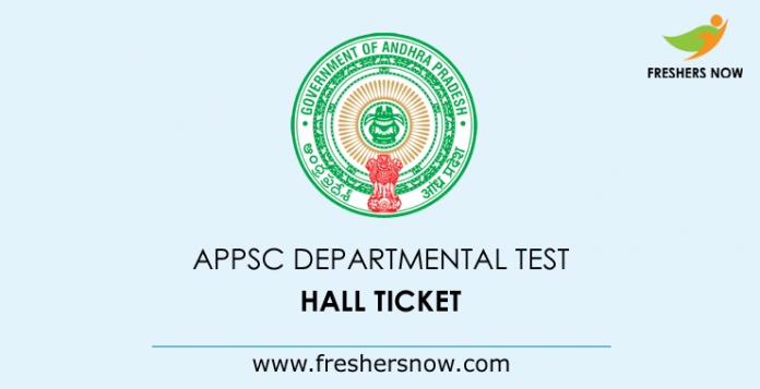 APPSC Departmental Test Hall Ticket
