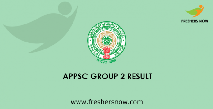 APPSC Group 2 Result 2019