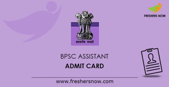 BPSC Assistant Admit Card 2019