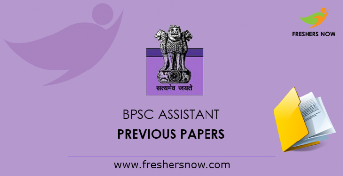 BPSC Assistant Previous Question Papers PDF Download | Mains