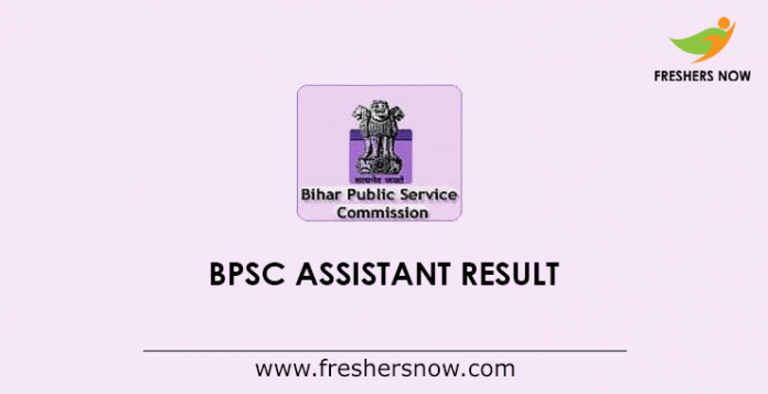 BPSC Assistant Result 2019 OUT | Check Prelims Cut Off