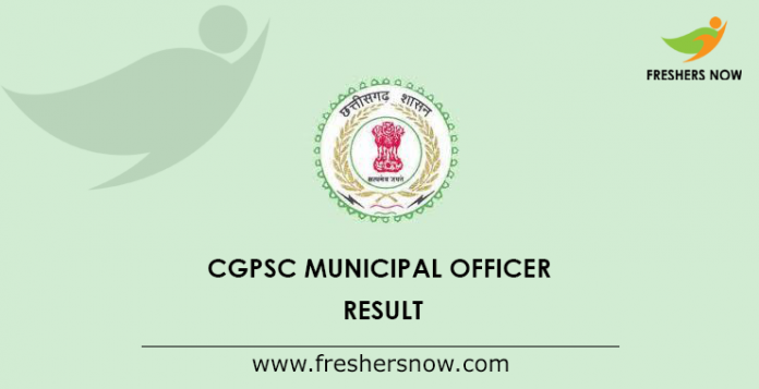 CGPSC-Chief-Municipal-Officer-Result