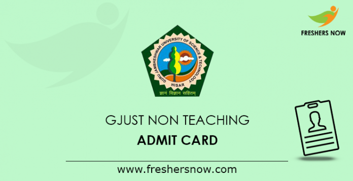 GJUST Non Teaching Admit Card 2019