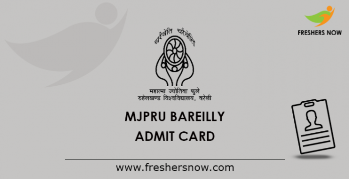 MJPRU-Bareilly-Admit-Card