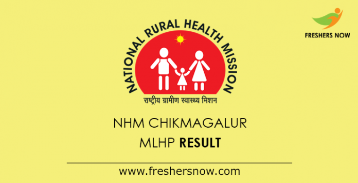 NHM Chikmagalur MLHP Result 2019