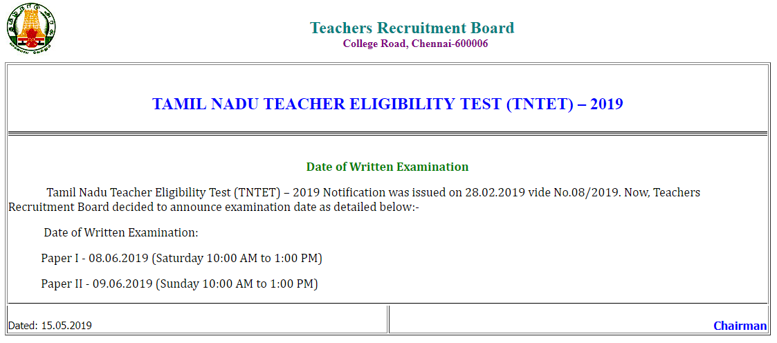 TNTET Hall Ticket 2019 (Released) | Tamil Nadu TET Exam Dates @ trb